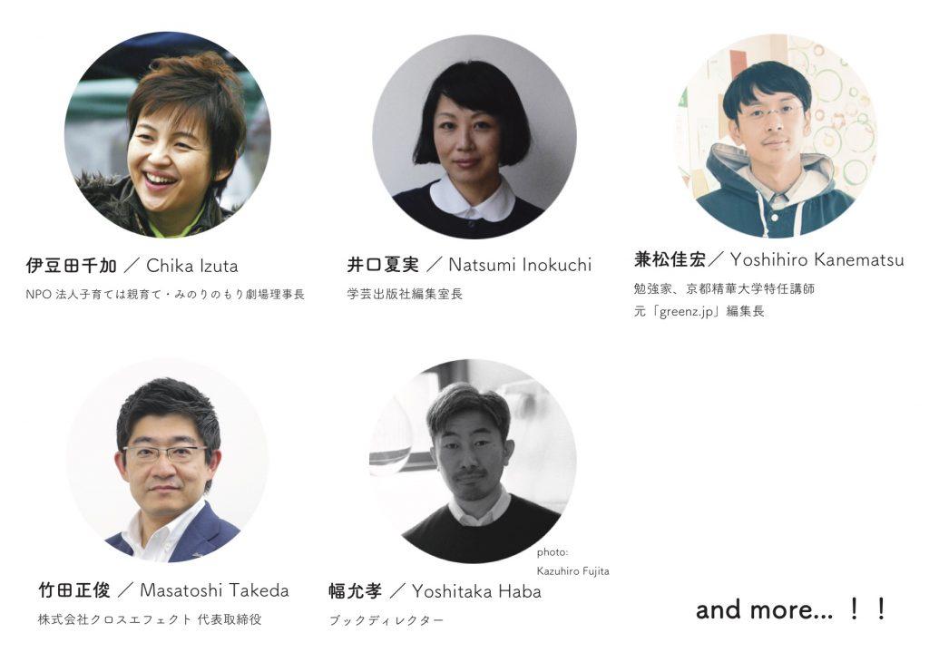http://circulation-kyoto.com/nisshi/wp-content/uploads/2017/06/f718911e1f0c34e8bc470cef99efe119-1024x730.jpg